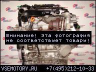 ДВИГАТЕЛЬ FORD FOCUS C-MAX 1.6TDCI 90 Л.С. ZGIERZ