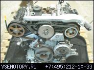 ДВИГАТЕЛЬ ГОЛЫЙ AKE 2.5 V6 TDI 180Л.С VW AUDI