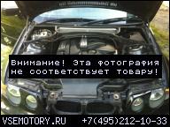 BMW E46 316 318 ПОСЛЕ РЕСТАЙЛА ДВИГАТЕЛЬ N46B18A