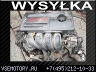 ДВИГАТЕЛЬ 1ZZ-T52 TOYOTA CELICA 1.8 VVT-I 143 Л.С. В СБОРЕ