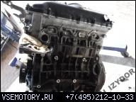 ДВИГАТЕЛЬ BMW E46 1.8 16V 316I ПОСЛЕ РЕСТАЙЛА N42