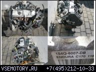 ДВИГАТЕЛЬ FORD FOCUS 1.8TDCI 1S4Q-6007-DB 115 Л.С.