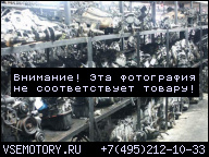 ДВИГАТЕЛЬ PONTIAC TRANS SPORT '89