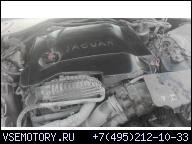 ДВИГАТЕЛЬ JAGUAR XJ V6 2.7 2007Г. + КОРОБКА ПЕРЕДАЧ