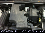 04-06 CHEVY COLORADO 06 ISUZU I280 CANYON 2.8 VORTEC ДВИГАТЕЛЬ LOW МИЛЬ