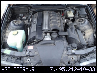 ДВИГАТЕЛЬ BMW E36 E39 520 320 M52 В СБОРЕ СОСТОЯНИЕ ОТЛИЧНОЕ