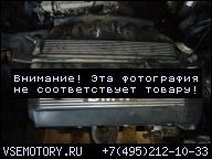 ДВИГАТЕЛЬ В СБОРЕ BMW 520 E39 320 E46 2.0 1VANOS 98