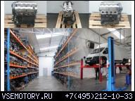 FORD FOCUS MK1 2.0 16V ST 170 Л.С. ALDA ДВИГАТЕЛЬ