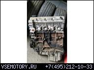 BMW E46 316I 318I ДВИГАТЕЛЬ 1.9 M43B19 118KM ZORY