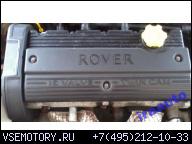 ДВИГАТЕЛЬ ROVER 25 45 1.4 16V 1400