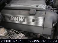 ДВИГАТЕЛЬ BMW M52 B20 - E39 E46 E36 -520I 320I
