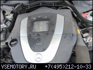 MERCEDES SLK CLK ML W211 W204 3, 0 V6 272 ДВИГАТЕЛЬ
