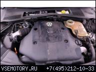 ДВИГАТЕЛЬ AKN VW PASSAT AUDI 2, 5 V6 ОТЛИЧНОЕ СОСТОЯНИЕ ЗАПЧАСТИ