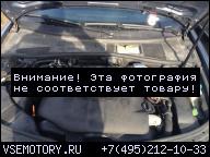 ДВИГАТЕЛЬ 2.5 TDI V6 SKODA AUDI SEAT AKE AKN AYM AFB