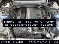 BMW E46 E39 ДВИГАТЕЛЬ M54B22 2.2 170 Л.С. MOZLIWOSCODPAL