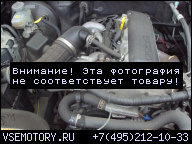 ДВИГАТЕЛЬ SUZUKI GRAND VITARA 1.6 2005-2011R. СКЛАД ООО ВСЕ МОТОРЫ