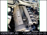 ДВИГАТЕЛЬ ГОЛЫЙ БЕЗ НАВЕСНОГО ОБОРУДОВАНИЯ M52B20 BMW E39 E36 520I 320I