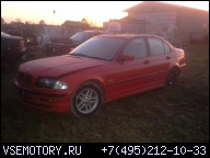 ДВИГАТЕЛЬ В СБОРЕ SWAP (КОМПЛЕКТ ДЛЯ ЗАМЕНЫ) BMW E46 316I M43TUB16 M43B16TU !