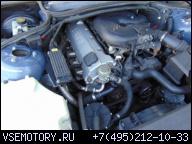 BMW 318I 316I E46 ДВИГАТЕЛЬ 1.9 M43 RADOM ГАРАНТИЯ VAT