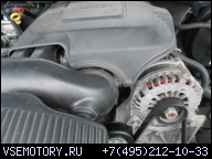CHEVROLET CHRYSLER DODGE GMC 5.3 VORTEC ДВИГАТЕЛЬ