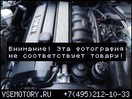BMW E39 520I 24V ДВИГАТЕЛЬ 20 6S 3