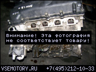 BMW E46 316I TI 1.8 16V 85KW 115 Л.С. ДВИГАТЕЛЬ N42B18A