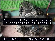 ДВИГАТЕЛЬ В СБОРЕ ALFA ROMEO 166 3.0 V6 2499ZL