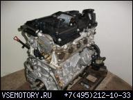 ДВИГАТЕЛЬ BMW 316 TI E46 1, 6 8 VALVETRONIC N42B18