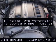 ДВИГАТЕЛЬ BMW E46 320I E39 520 2.0 2.2 M54 170 Л.С.