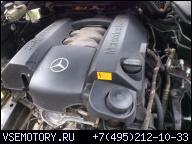 MERCEDES W210 W202 C E КЛАССА ДВИГАТЕЛЬ 2.4 V6 112911