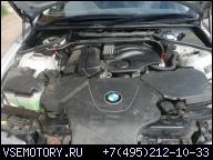 BMW E46 ДВИГАТЕЛЬ 1, 8 N42B18 316I B18 N42 VALVETRONIC