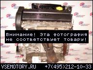 ДВИГАТЕЛЬ ROVER 25 1.4 16V K4F 103KM ZGIERZ
