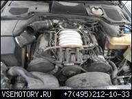 ДВИГАТЕЛЬ 2.8 V6 193KM ALG AUDI PASSAT A4 B5 A8 D2 FV