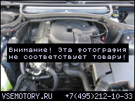 BMW E46 ДВИГАТЕЛЬ 1.6 1.8 1.9 316 318 Z3 ЗАПЧАСТИ