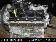 ДВИГАТЕЛЬ JQDB 150 Л.С. FORD FOCUS C-MAX 1, 6 ECOBOOST