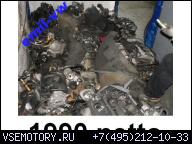 ДВИГАТЕЛЬ AWY 1.2 V6 54KM-KOMPLETNY- VW POLO