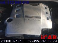 ДВИГАТЕЛЬ CHRYSLER 300 C 300C 3.0 V6 CRD D M664 74TYS