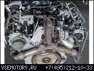 ДВИГАТЕЛЬ В СБОРЕ AUDI Q7 3.0 TDI V6 BUG