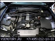# BMW E46 320 ДВИГАТЕЛЬ M54B22 170 Л.С. БЕЗ НАВЕСНОГО ОБОРУДОВАНИЯ E39 E60