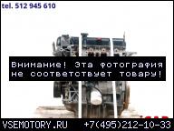 ДВИГАТЕЛЬ БЕНЗИН FORD FOCUS C-MAX 1.6 16V HWDB