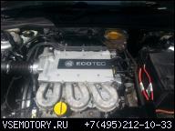 VECTRA C 3.2 V6 БЕНЗИН - ДВИГАТЕЛЬ Z32SE УСТАНОВКА!