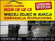 ДВИГАТЕЛЬ G6DA FORD FOCUS C-MAX I 2.0 TDCI 136KM