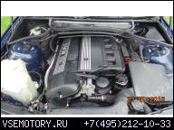 ДВИГАТЕЛЬ 2.2 M54B22 BMW E46 E39 ! 170 Л.С.