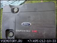 ДВИГАТЕЛЬ FORD MONDEO FOCUS MK3 1.8 16V DURATEC HE