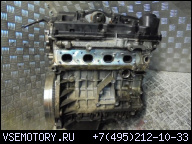ДВИГАТЕЛЬ N42B18A 1.6 B BMW E46 316 TI