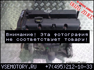 ДВИГАТЕЛЬ FORD FOCUS II MK2 1.6 16V 04-11R HWDA