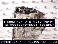 ДВИГАТЕЛЬ FORD FOCUS C MAX 1.6 TDCI ТУРБИНА ZGIERZ