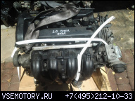 ДВИГАТЕЛЬ FORD FOCUS II C-MAX MK2 AODA 2, 0 16V KOMPLE