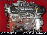 двигатель 230ет вольво 740