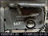 ДВИГАТЕЛЬ BKP VW SEAT AUDI SKODA 2.0TDI 140 Л.С.. В СБОРЕ.